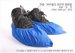 50 Disposable Shoe Cover Ideal for Rain & Indoor Nonwoven Fa